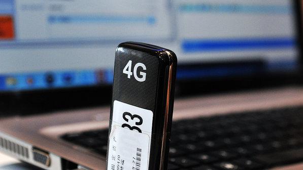 Operadoras terão de arcar com consequências caso uso da frequência interfira com sinal de canais de TV
