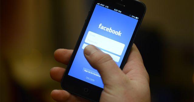 facebook-aplicativo-movel