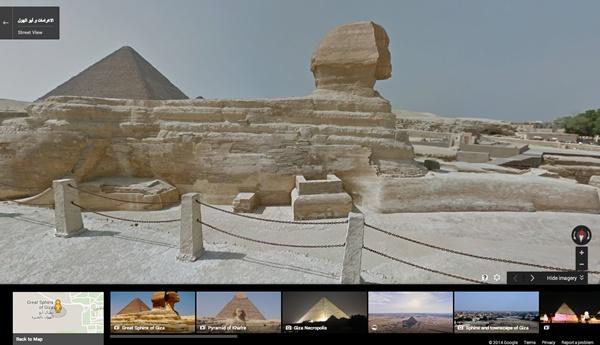 google-street-view-maps-egito-antigo