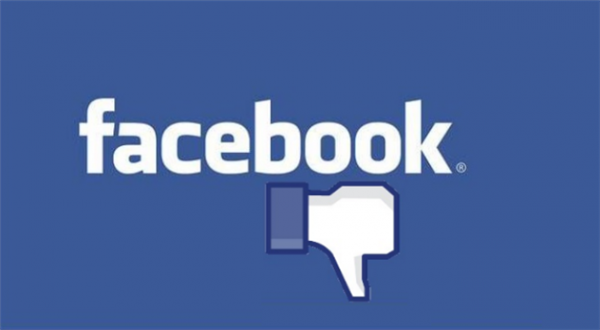 facebook-removing