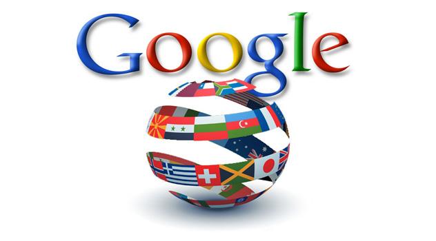 Google translate cdigo fonte google translate aprimora sua compreenso do portugus stopboris Choice Image