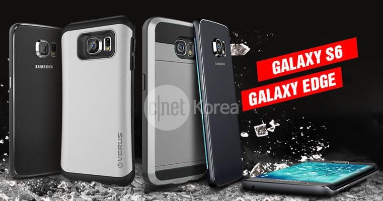 galaxy-s6-vazado
