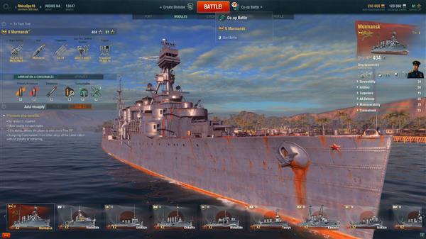 World of Warships 01
