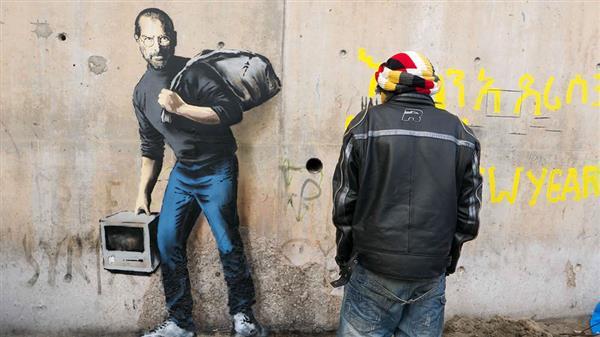 banksy-jobs