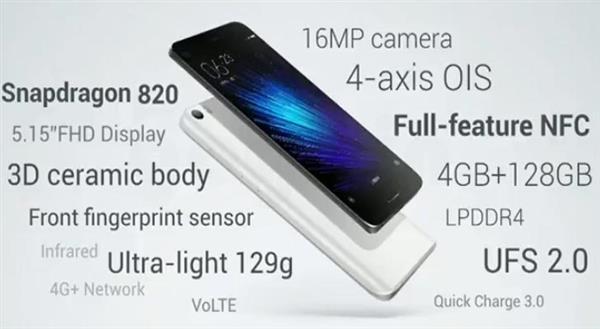 Xiaomi-Mi-5-features