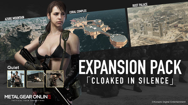 "Metal Gear Online: DLC ""Cloaked in Silence"""