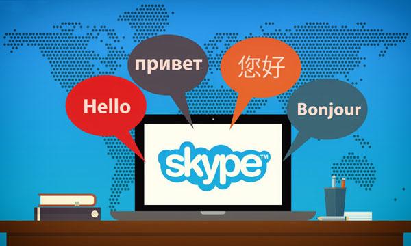 Skype cdigo fonte traduo em tempo real do skype agora est disponvel tambm para telefonia mvel e fixa stopboris Gallery