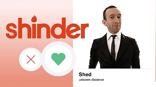 shinder